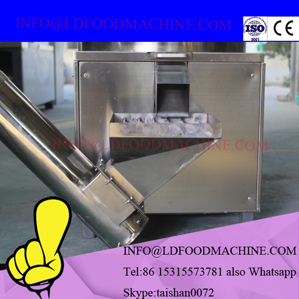 model dsh Double screw Mixer/ dry mixed mortar mixer