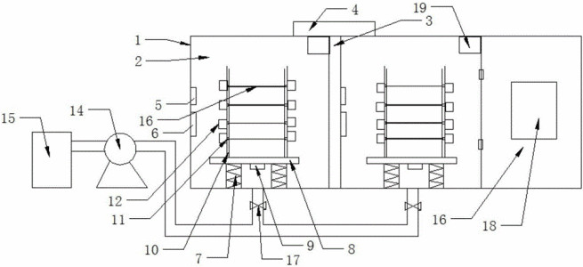Application of Microwave Drying Technology in Selenium Refining Production