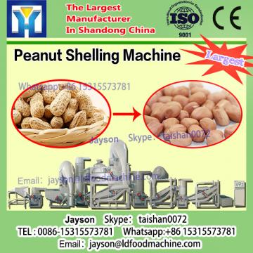 Low Broken Rate Automatic Groundnut Decorticator