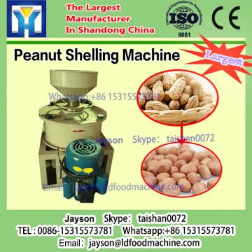 High quality small peanut sheller machinery