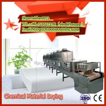 High efficiency fluid bed dryer for powder and granule material