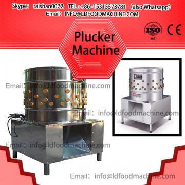 Most popular chicken plucker with stainless steel body/animal feather removing machinery/poultry plucLD machinerys