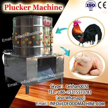 Top quality chicken feather plucker/quail plucLD machinery/duck plucLD machinery