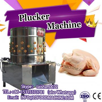 Factory price chicken plucker machinery/poultry feather removal machinery/chicken feather cleaning machinery
