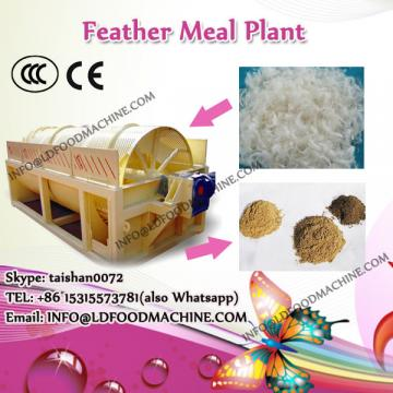 2017 latest feather meal processing line for rendering plant