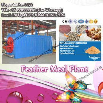 Small scale feather meal production line for rendering plant