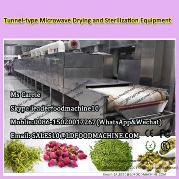 Tunnel-type Fiber cloth Microwave Drying and Sterilization Equipment