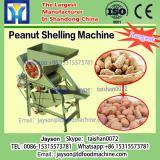 500 - 3000 KG/ H Peanut Dehuller / Peanut Shelling machinery Small Power