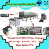 China super supplier easy operation and energy saving Digestion Machine of Microwave