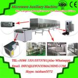 Easy to maintain box type microwave vacuum dryer