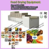 Meat dried pork LDice drying sterilizer microwave drying machinery
