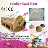 Small Industrial Chicken Waste Feather Plant for LDaughter house