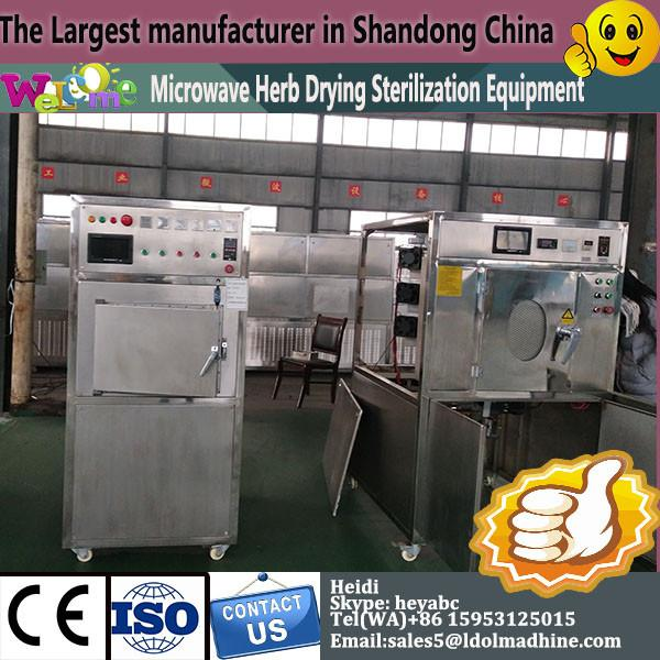 Microwave Fiber cloth drying sterilizer machine #1 image