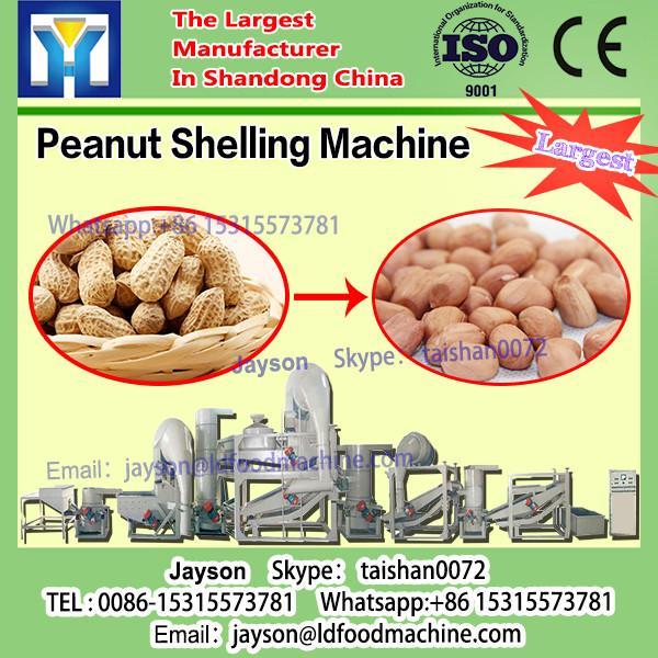 3 Kw Peanut Shelling machinery 150 - 300 Kg / h For Separating Peanut Kernel #1 image
