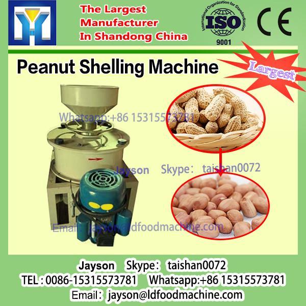 Gas waffle maker high quality Soybean Skin Peeling machinery #1 image