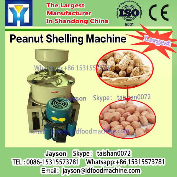 Single-Phase Motor Small Peanut Sheller machinery With Steel Plate #1 image