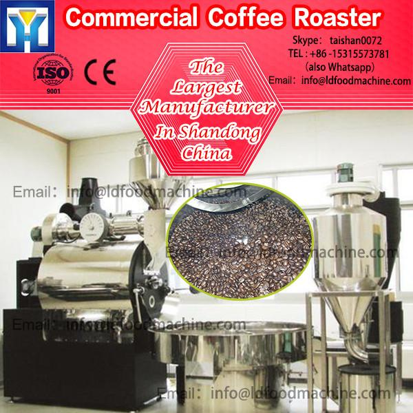 High quality industrial stainless 6kg steel coffee bean roaster #1 image