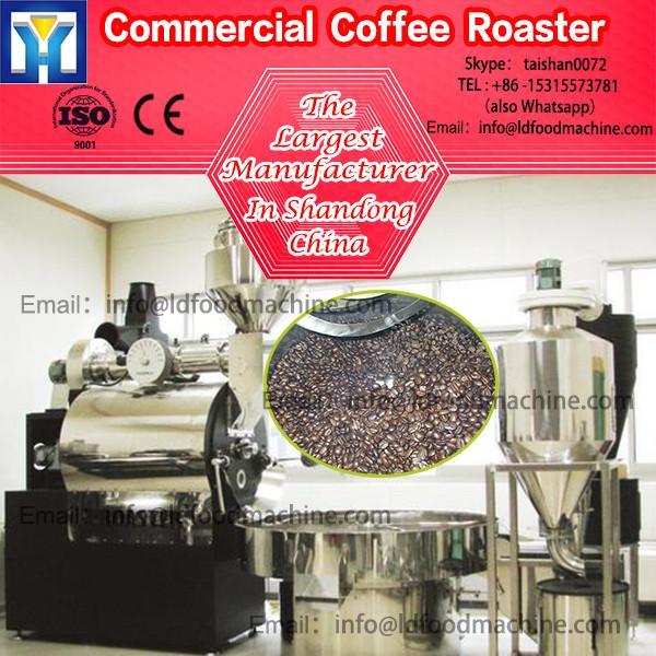 professional automatic coffee machinery roasted arLDica coffee beans machinery #1 image