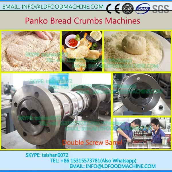 full automatic bread crumbs production line for small family business #1 image