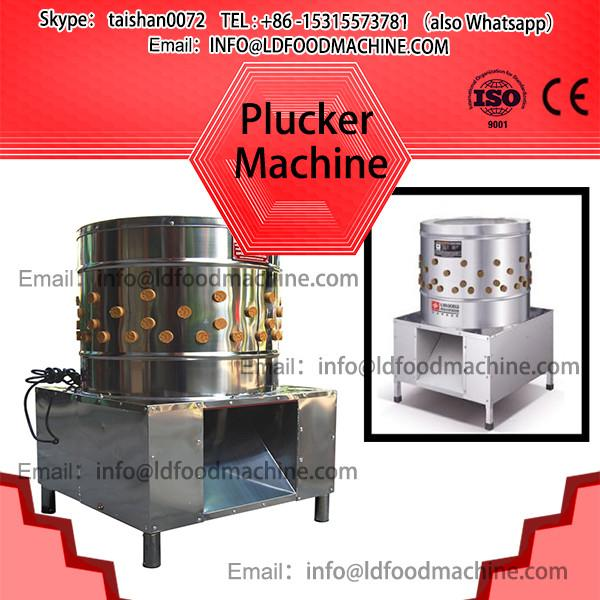 Low price chicken plucker machinery/chicken feather cleaning machinery/Enerable saving chicken plucLD machinery #1 image