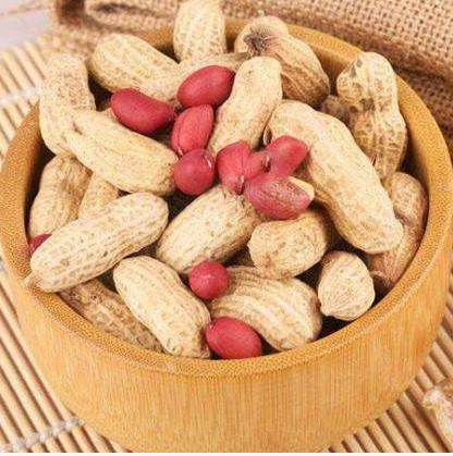 Study on the change of peanut production layout in China