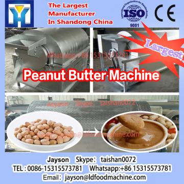 Adjustable speed peanut butter grinding machinery nut butter machinery