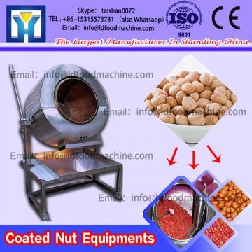 Sugar peanut coater, caramelized nuts coating equipment, chocolate coating pan