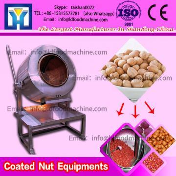 Gas Heatedbake Peanuts Seasoning Coater Cocoa Peanuts Coating machinery