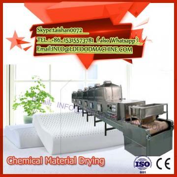 Jiangsu Jinling dryer Vibrating Fluid Bed Dryer for sand/granulated sugar/building materials