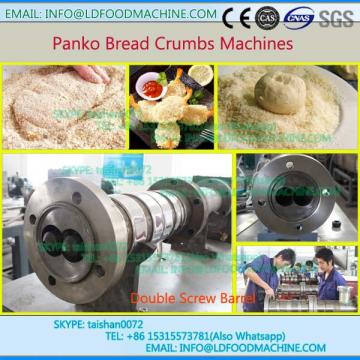 Low investment high profit bread crumbs processing line in China