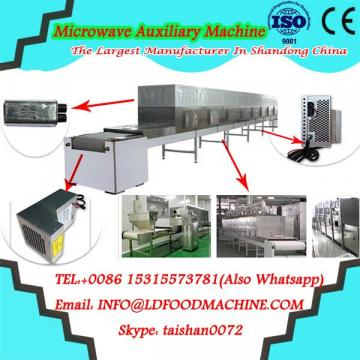 Chinese herbs continuous microwave drying machine