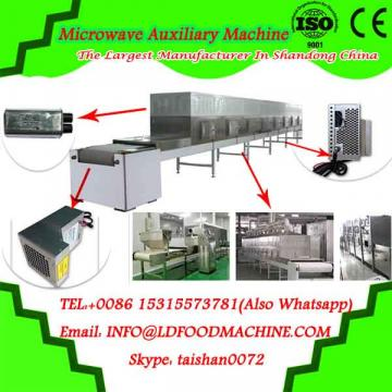 Continuous belt microwave sterilization machine for talcum powder