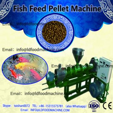 Easy operating automic fish feed pellet extruder/fish feed pellet manufacturing line/animal pet food extruder