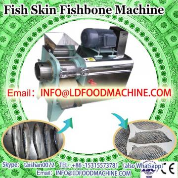 fish skin peeling and deboning machinery/fishbone separate machinery for commercial/ for separating fish meat