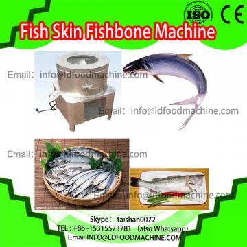 Fish flesh separating machinery/fish skin removing price/high class medium size fish skin removal machinery