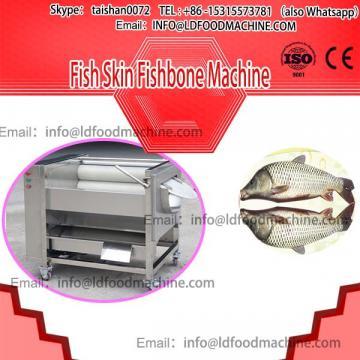 fish skin and bone separator/fish skinning machinery/mud fish bone separator