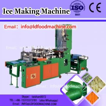 Hot sale snow ice maker machinery/stainless cube ice make machinery/bullet ice cube machinery