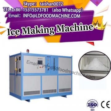 high effective  processing  ce approved two pots fry ice machinery