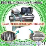 high production fish bones removing machinery/fish de-bone meat bone separator/300kg/h fish meat separator