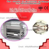 sea animals de-shell machinery/automatic fish meat deboner/stainless steel removing of fishbones machinery