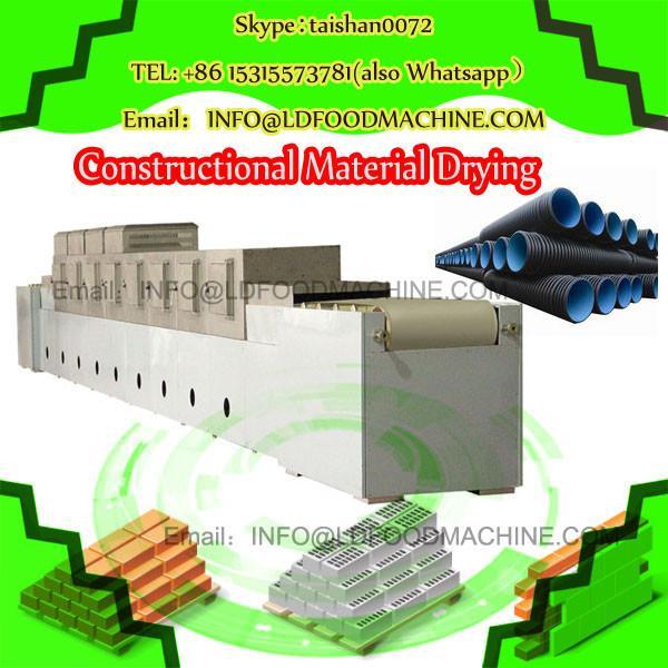 Conveyor belt tunnel type microwave stevia leaves dehydration /drying sterilization machine #1 image