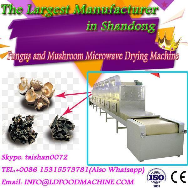 Oyster mushroom bagging machines/mushroom machine/ mushroom production equipment #1 image