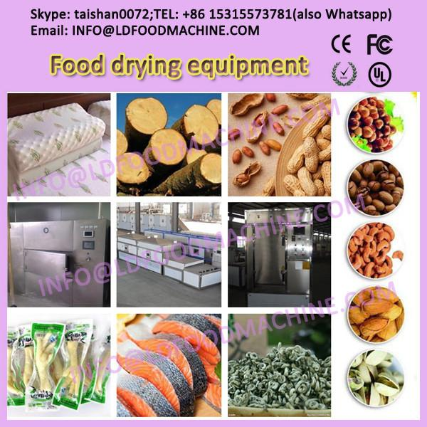 microwave drying equipment for cereal dewatering #1 image