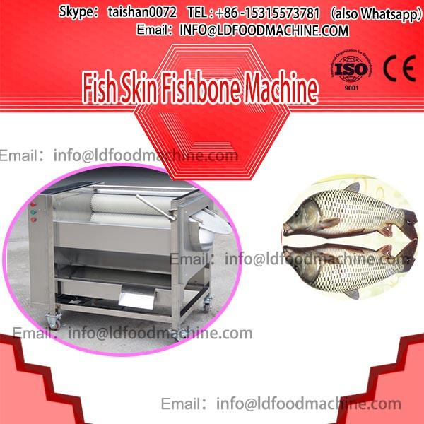 sea animals de-shell machinery/automatic fish meat deboner/stainless steel removing of fishbones machinery #1 image