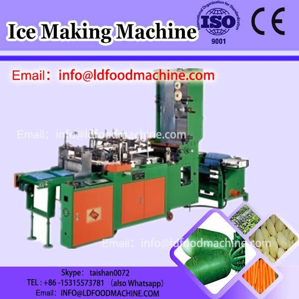 Single pan commercial fried ice cream machinery with six food tanks/single pan ice cream machinery/stir fried ice cream machinery #1 image